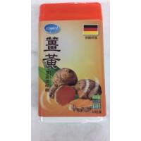 薑黃頂級潤喉糖(甘草) 18g(瓶)*36瓶