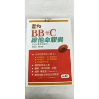 嘉和BB+C維他命膠曩 60粒/盒*7盒