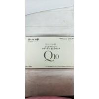 婕凡希HAQ10膠原飲 50ml/10瓶(盒)*6盒