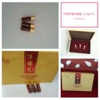 牛樟芝子實體滴丸禮盒(2.5g*3瓶)