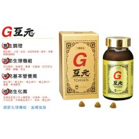 MACOMA-G豆元250粒(瓶)*2瓶