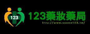 123藥局|永康藥局